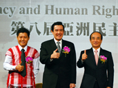 2013 Asia Democracy and Human Rights Award Ceremony