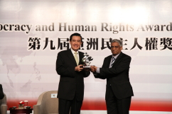 2014 Asia Democracy and Human Rights Award Ceremony