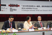 2016 ADHRA Forum: A dialogue between Asian Federation Against Involuntary Disappearances (AFAD) and Taiwan's NGOs