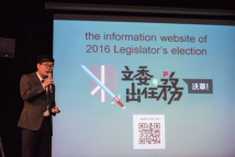 TFD Hosts the 4th East Asia Democracy Forum - Watchout Project Manager Josh Wang talks about how to increase parliamentary openness and lower the threshold for the public's political engagement in his speech at the 4th East Asia Democracy Forum in Taipei on May 23, 2017.