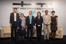 The Fifth East Asia Democracy Forum in Taipei - TFD President Szu-chien Hsu and Vice President Ketty Chen took a photo with EADF guests