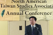 2019/05/16~5/18_TFD President Ford Fu-Te Liao Participated in North American Taiwan Studies Association 2019 Annual Conference_President Ford Fu-Te Liao gave opening remark in NATSA . 2019 Annual Conference.
