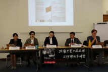 "2019/06/03~04_TFD and human rights NGOs co-hosted ""Workshop on Li Ming-cheh case and Chinese Human Rights"" in Geneva, Switzerland_Workshop on LI Ming-Cheh case and Chinese Human Rights"