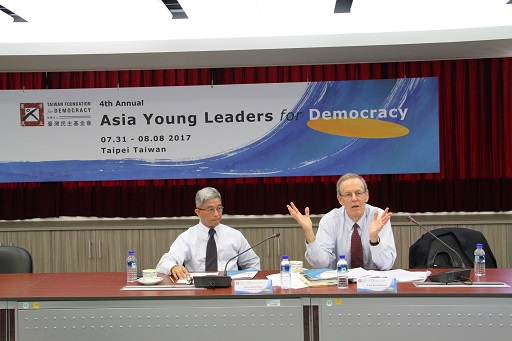 The Taiwan Foundation for Democracy holds the 4th Asia Young Leaders for Democracy - US' National Endowment for Democracy President Carl Gershman, right, talked about global democratic recession at the 4th Asia Young Leaders for Democracy (AYLD) workshop. The lecture was chaired by TFD President Hsu Szu-chien